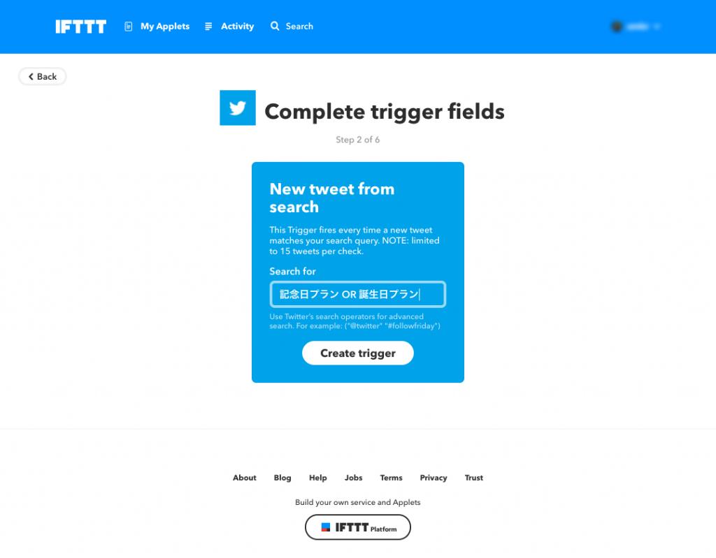 Make an Applet IFTTT (15)