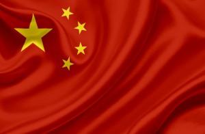 china_waving_flag
